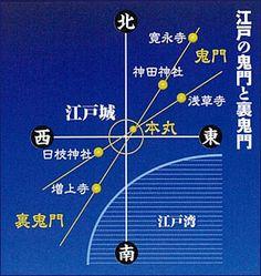 Country Maps, Japanese, Travel, Design, Viajes, Japanese Language, Destinations, Traveling