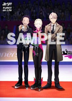I CAN'T HANDLE HOW ADORABLE OUR PODIUM FAMILY IS IN THIS OFFICIAL YURI ON LIFE ARTWORK