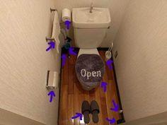 サニタリーボックスもトイレマットもいらない!? 狭い「トイレ」を快適に保つ10のコツ - Yahoo!不動産おうちマガジン