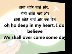 15th August Independence Day Poems