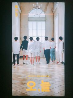 """""""BTS '오늘' Exhibition: A Quick Walk through the lens of a Viewfinder This thread is for ARMYs that are overseas and those that could not visit the exhibition. Bts Jin, Bts Bangtan Boy, Bts Official Light Stick, Bts Group Photos, Bts Beautiful, Bts 2018, Forever, Kpop, Bulletproof Boy Scouts"""