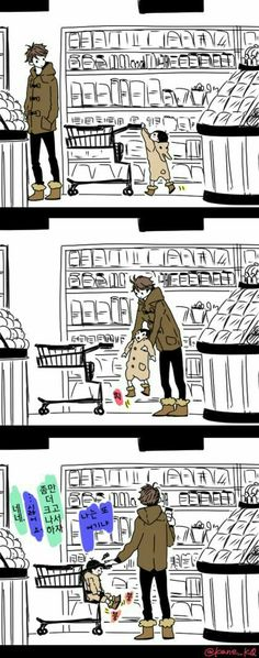 Kageyama as kid with oikawa Trying to be a good dad Manga Haikyuu, Haikyuu Kageyama, Haikyuu Funny, Haikyuu Fanart, Kenma, Kuroo, Haikyuu Ships, Kagehina, Daisuga