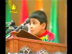 Very Very Beautiful recitation or Tilawat Holy Quran by Child - YouTube