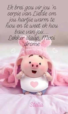 Pig Illustration, Illustrations, Teddy Pictures, Pig Wallpaper, Cute Piglets, Pig Drawing, Goeie Nag, Goeie More, Afrikaans Quotes
