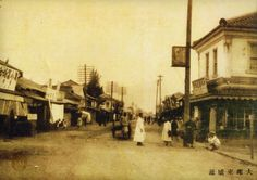 Daegu, Dongseong-ro 대구 동성로  ④일제 강점기 우리 도시의 모습<대구(大邱)> : 네이버 블로그