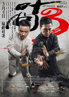 Wing Chun - Ip Man 3  葉問3 ポスター