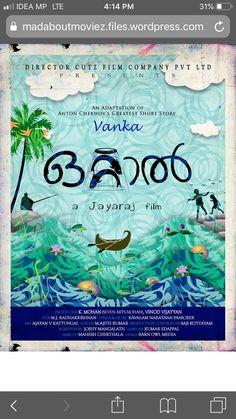 Malayalam Cinema, Map, Location Map, Maps