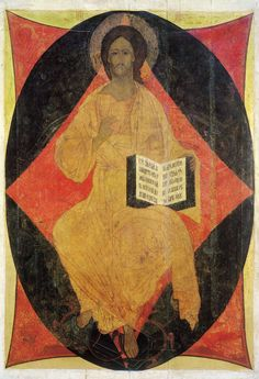 Andrei Rublev ~ Christ in Majesty, 1408
