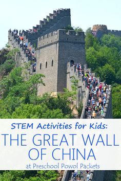 A fun STEM activity for kids with a geography twist: learn about the Great Wall of China with this hands-on project!! Fun for preschoolers to do with older kids or a parent helper!