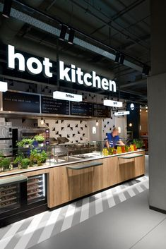 The Cloud Club is a new dining spot designed by Creneau International at Eindhoven Airport - Archlovin' Eindhoven, Open Kitchen Restaurant, Food Court Design, Restaurant Interior Design, Healthy Restaurant Design, Small Restaurant Design, Interior Shop, Le Cloud, Food Kiosk