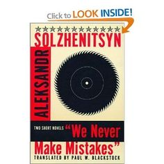 We Never Make Mistakes: Two Short Stories