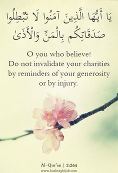 Surah Al-Baqarah Verse 264
