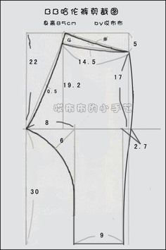 knickers sarouel for women : sewing tutorial - crafts ideas - crafts for kidsInspiration to draft a harem pants pattern. Harem Pants Pattern, Baby Harem Pants, Jumpsuit Pattern, Kids Pants, Sewing Pants, Sewing Clothes, Sewing For Kids, Baby Sewing, Kids Patterns