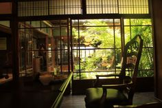 Art, Architecture & Culture - All For Garden Japanese Style House, Japanese Modern, Japanese Interior, Japanese Architecture, Art And Architecture, Kyoto, Cafe Interior, Tropical Houses, House Rooms