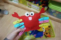 만3세 수조작영역 수조작 영역 평가인증 준비하면서 구성하고, 만든 교구들도 있답니다. 일단 수에 관련된 ... Sensory Art, Classroom Decor, Animal Crossing, Activities For Kids, Lunch Box, Blog, Animals, School, Activities