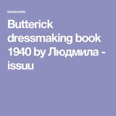 Butterick dressmaking book 1940 by Людмила - issuu