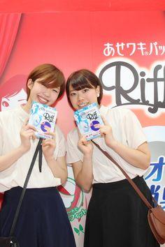 あせワキパットRiffのフィッティングイベント@KOBE collection 2013 S/Sに参加してくれたオシャレな女の子。参加してくれてありがとう!  http://www.kobayashi.co.jp/brand/asewaki/