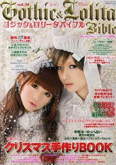 Japanese Gothic & Lolita magazine