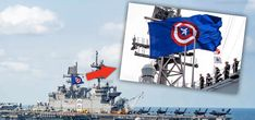 Military Flags, Uss America, The War Zone, Superhero Names, Flag Store, Captain America Shield, Country Names, Super Soldier