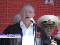 Sevastopol, Севастополь 07 05 2015 Геннадий Зюганов