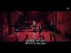 ▶ Red Light - f(x) [日本語字幕] - YouTube