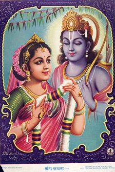 Lord Rama is the seventh avatar of Lord Vishnu and one of the main deities in Hinduism, Here is a collection of Lord Rama images with Sita & HD wallpapers. Bal Krishna, Cute Krishna, Shree Krishna, Krishna Art, Lord Krishna Images, Radha Krishna Pictures, Lord Sri Rama, Rama Sita, Lord Rama Images