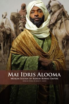 AFRICAN KINGS by International Photographer James C. Lewis | Idris Alooma (1580–1617) was Mai (king) of the Kanem-Bornu Empire, located mainly in Chad, Cameroon and Nigeria. His name is more properly written Idris Alawma or Idris Alauma. An outstanding statesman, under his rule (1564–1596) Kanem-Bornu touched the zenith of its power. Idris is remembered for his military skills, administrative reforms and Islamic piety. | Model: Kineh N'gaojia