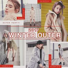Lookbook Design, Web Layout, Web Banner, Fashion Lookbook, Banner Design, Graphics, Outfit, Poster, Image