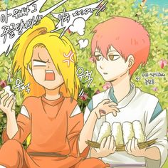 Deidara eating sasoris cooking/food