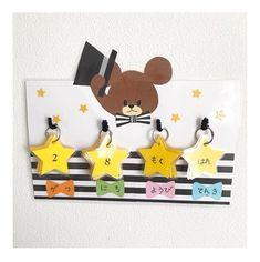 カレンダー Backdrop Decorations, Backdrops, Infant Activities, Baby Crafts, Flower Crafts, Handicraft, Kindergarten, Arts And Crafts, Wraps