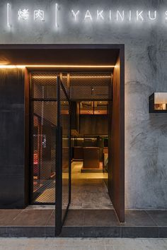 mitsuhiro shoji yakiniku sora bbq restaurant china designboom