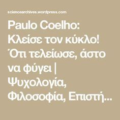 Paulo Coelho: Κλείσε τον κύκλο! Ότι τελείωσε, άστο να φύγει | Ψυχολογία, Φιλοσοφία, Επιστήμες, Παιδεία Clever Quotes, Psychology Facts, Better Life, Beautiful Words, Personal Development, Life Lessons, Wise Words, Motivational Quotes, Advice