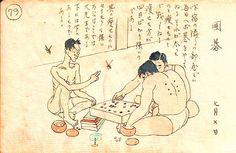 http://www.geocities.co.jp/SilkRoad-Forest/7490/kanoya79.jpg