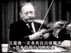 Heifetz Masterclass on Bach Partita no. 2
