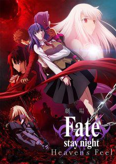 劇場版「Fate/stay night [Heaven's Feel]」全三章制作 第一章 絶賛公開中