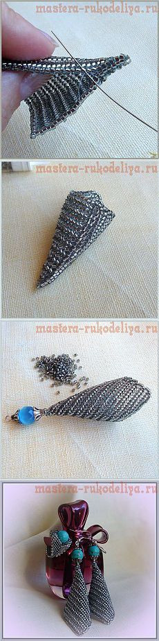 Herringbone twisted earrings