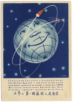 Amateur radio QSL card from Riga, Latvia, USSR. Picture of The Soviet Sputnik. 1963.