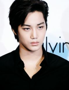 EXO Kai Jongin