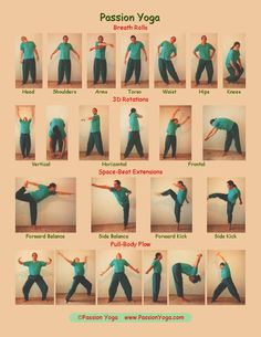 Yoga Poses Printable Chart 0dd5a1edbe49