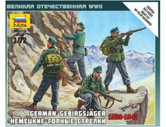 The Zvezda German Gebirgsjager Model Figures in 1/72 scale from the plastic figure model kits range accurately recreates the real life German mountain troops from World War II. This Zvezda figure models set requires paint and may require glue to complete.