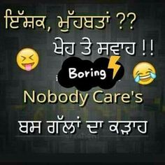 954 Best Punjabi Quotes Images Punjabi Quotes Love Shayri
