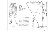 bias side pleats trousser Clothing Patterns, Dress Patterns, Sewing Patterns, Techniques Couture, Sewing Techniques, Sewing Pants, Sewing Clothes, Pattern Cutting, Pattern Making