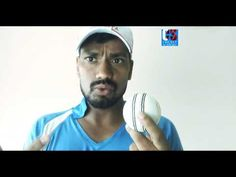 Cricket Fast Bowling tips in Hindi | How to swing the ball | Fast bowling  basic -1 - (More info on: https://1-W-W.COM/Bowling/cricket-fast-bowling-tips-in-hindi-how-to-swing-the-ball-fast-bowling-basic-1/)