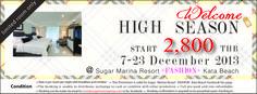 Welcome High Season Promotion  07-23 December 2013 http://www.sugarmarina-fashion.com/