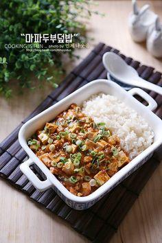 마리텔 백종원 마파두부 만드는 법, 마파두부덮밥 황금레시피, 두반장없이 마파두부 만드는 법(한국식 마파두부) : 네이버 블로그 Asian Recipes, Healthy Recipes, Ethnic Recipes, Napa Cabbage, Main Menu, Special Recipes, Culinary Arts, Korean Food, Food Plating