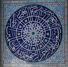 Arabic calligraphy of Quran on tiles for mosque. History Of Calligraphy, Persian Calligraphy, Islamic Calligraphy, Calligraphy Art, Turkish Art, Turkish Tiles, Islamic Tiles, Islamic Art, Islamic Architecture