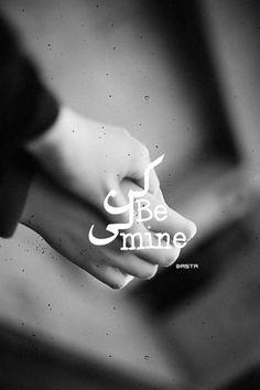 كن لي..