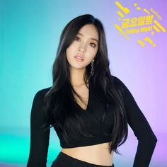"""""""Nahyun (나현)"""" is a South Korean singer and actress. She is best known as a member of girl group Sonamoo under TS Entertainment."""