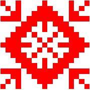 Belarusian ornament Багач