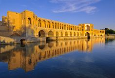 Khaju Bridge: Isfahan, Iran